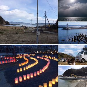 田代島大泊港の現状、石巻市での追悼