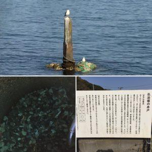 サンファン・バウティスタ号がもやいを取ったと言われている江戸時代からの石柱、弘法様の井戸の説明板、井戸の綺麗な水