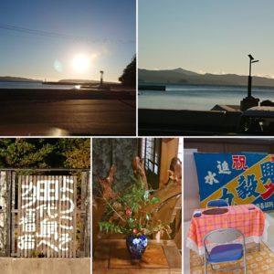 二斗田港の夕日、福猫の囲炉裏前、綺麗になった旧あべつ商店
