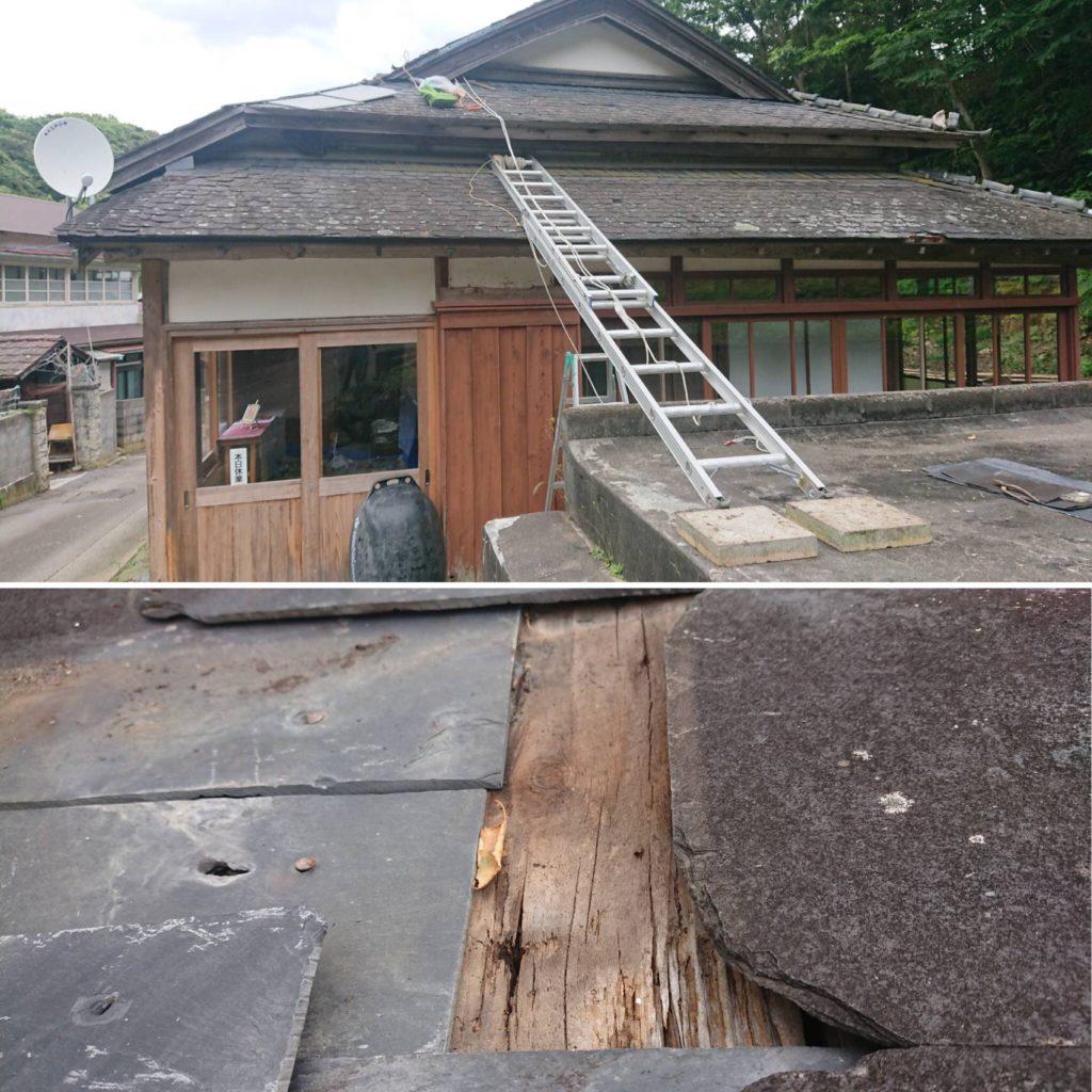 スレート瓦が飛んでしまった後の屋根の状況。