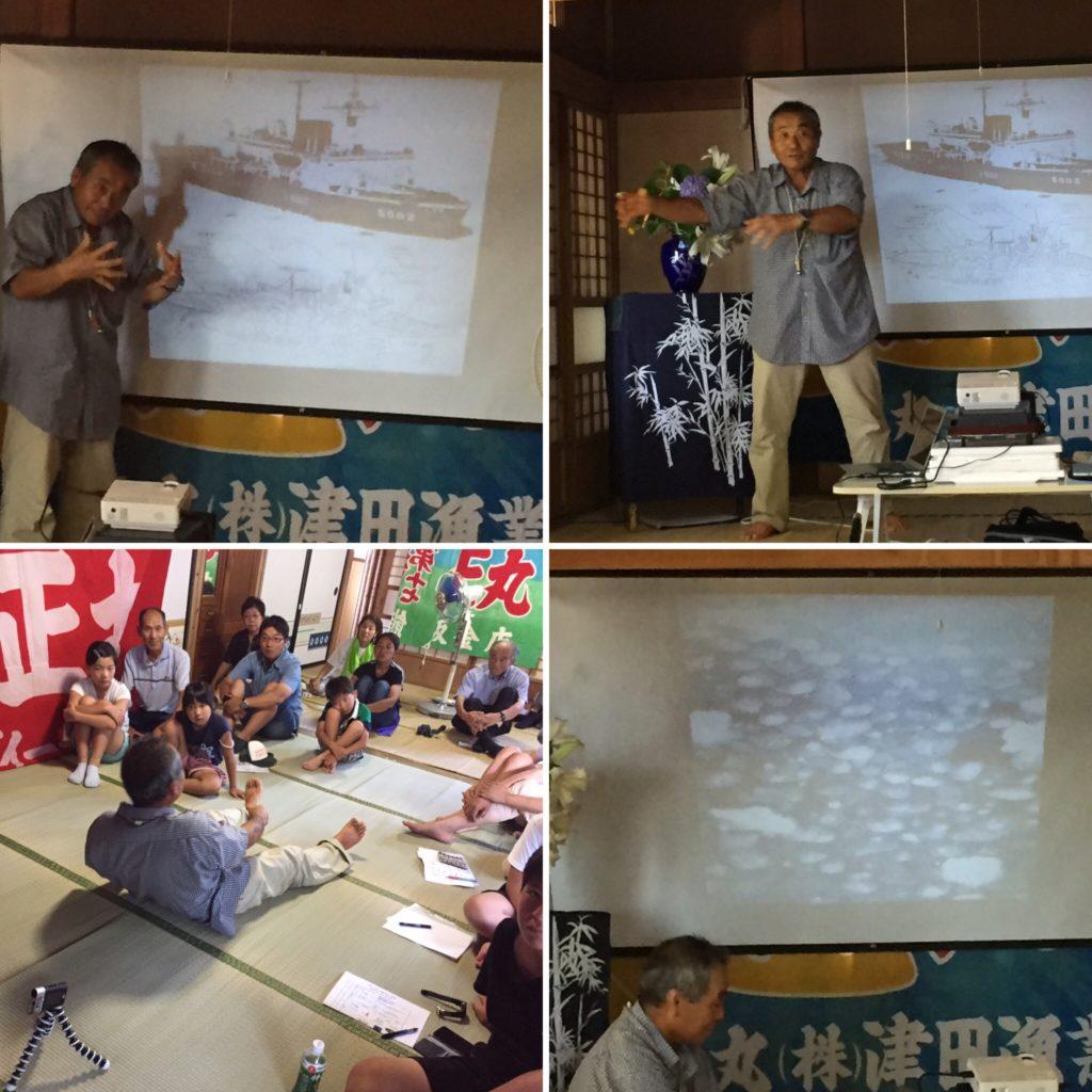 4回も南極観測隊支援のため昭和基地に行った経験や南極、南氷洋の想像出来ないほどの嵐の話、など、驚くようなお話をしてくれました。