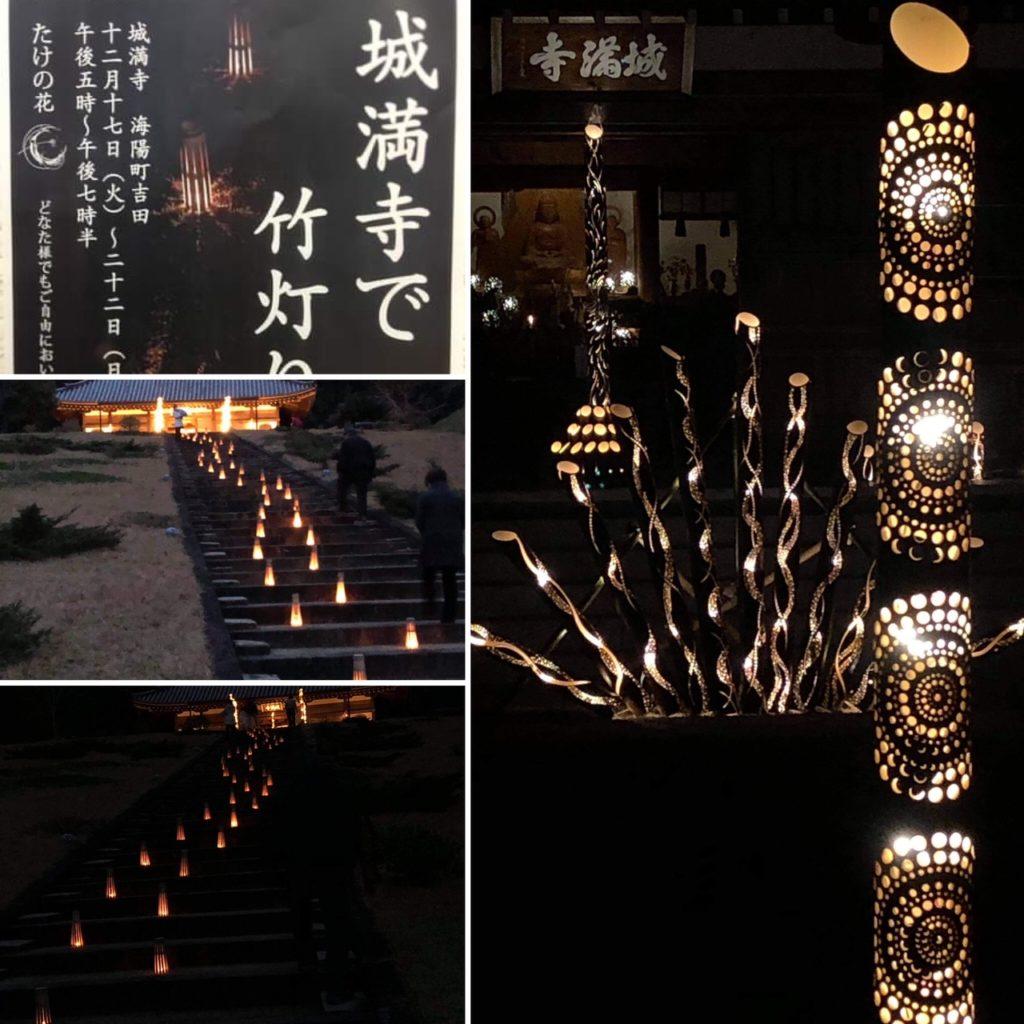 城満寺竹灯りの風景